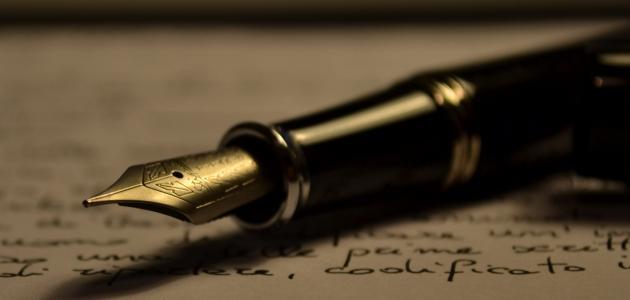 من هو مخترع قلم الحبر