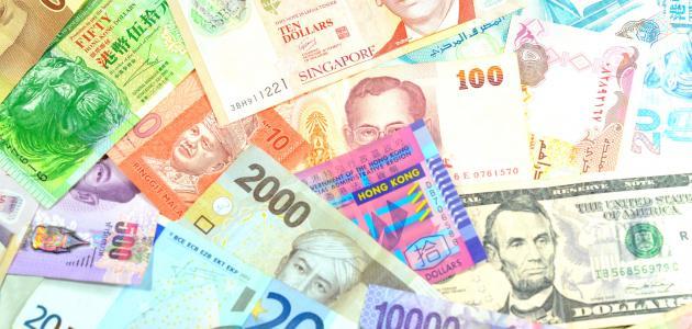أشهر العملات العالمية