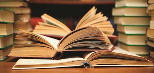 نبذة عن كتاب العين للفراهيدي