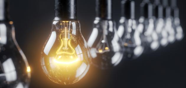 تعريف الكهرباء وأنواعها