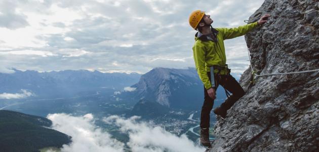 فوائد رياضة تسلق الجبال - سطور