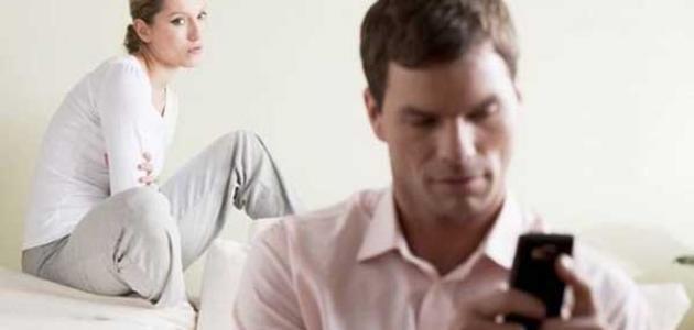 أسباب الخيانة الزوجية عند الرجل