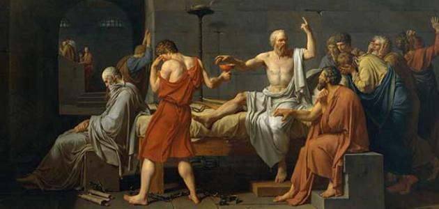 قصة موت سقراط