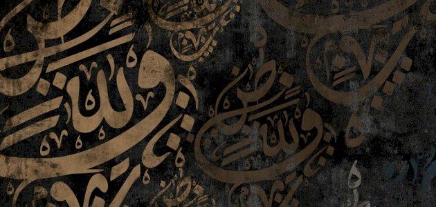 شعر عن اللغة العربية