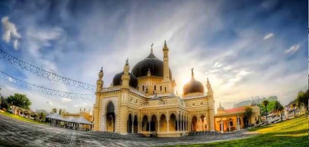 فضل المسامحة في الإسلام
