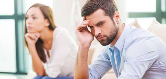 كيف تحافظ على استقرار العلاقة الزوجية