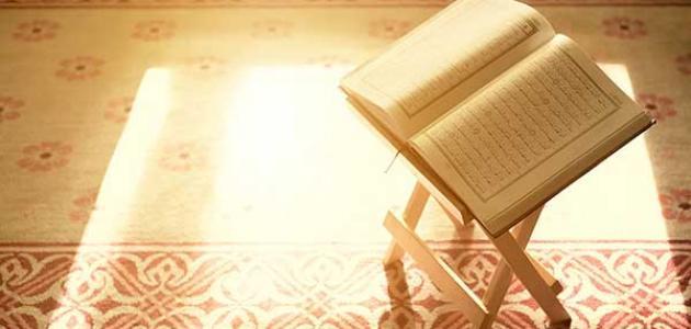سبب نزول سورة الشرح
