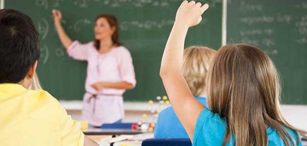 موضوع تعبير عن احترام المعلم
