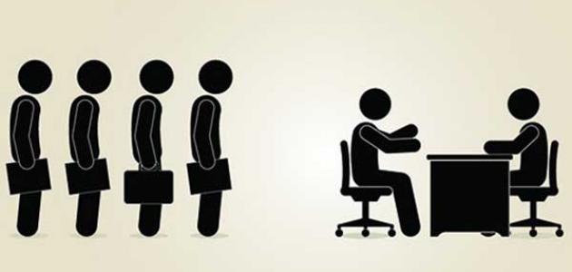 تعبير عن البطالة