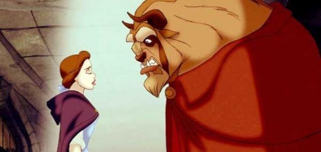 قصة الأميرة والوحش