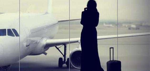 حكم سفر المرأة بدون محرم