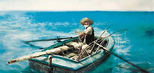 قصة العجوز والبحر