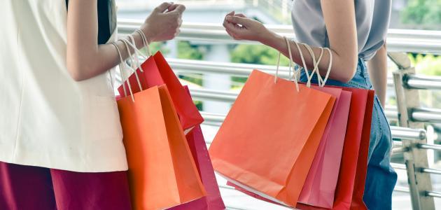 تعبير عن التسوق - سطور