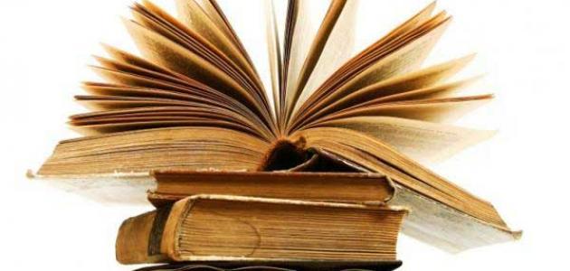الأسطورة في الشعر العربي الحديث