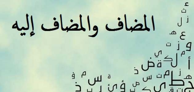 الاشتقاق في اللغة العربية