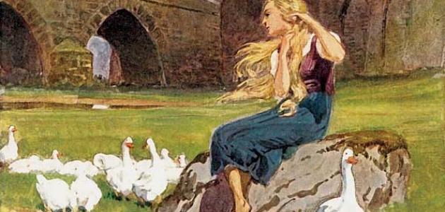 قصة الأميرة حارسة الإوز