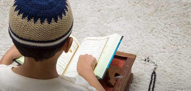 فضل تلاوة القرآن الكريم