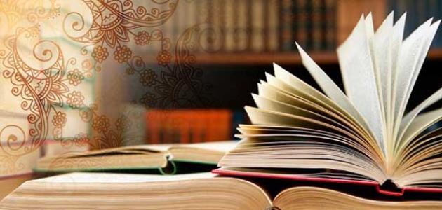 بحث عن الأدب المقارن