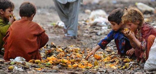 موضوع إنشاء عن الفقر