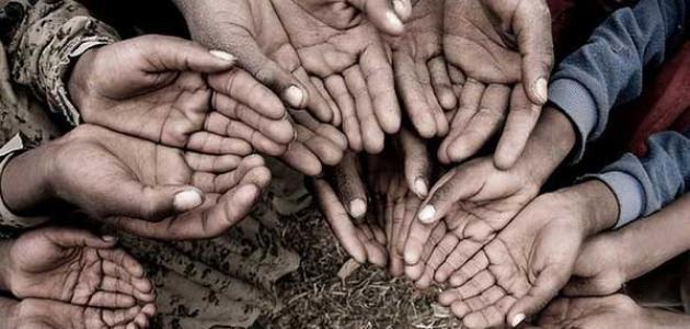 موضوع عن الفقر