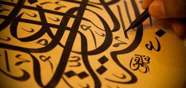 مقدمة عن الأدب العربي