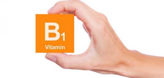 علاج نقص فيتامين B1