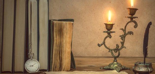 شرح القصيدة الدمشقية
