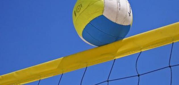 موضوع عن كرة الطائرة