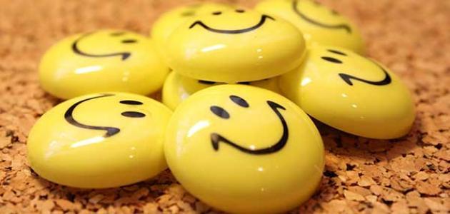 أقوال عن السعادة