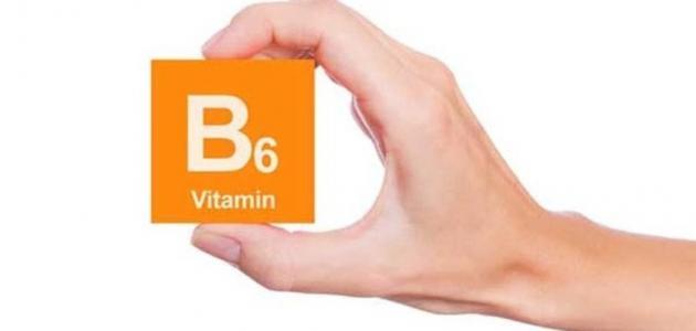 فوائد-فيتامين-B6/