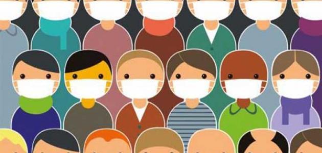 موضوع عن الصحة العامة