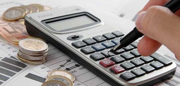 كيفية إعداد الميزانية