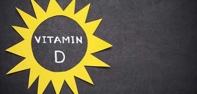 علامات نقص فيتامين د