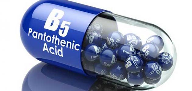 فوائد فيتامين B5