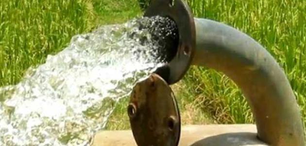 بحث عن المياه الجوفية