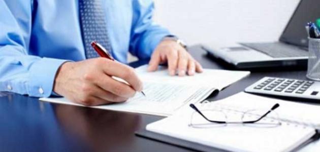 تعريف المحاسبة المالية