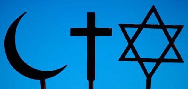مفهوم حرية المعتقد