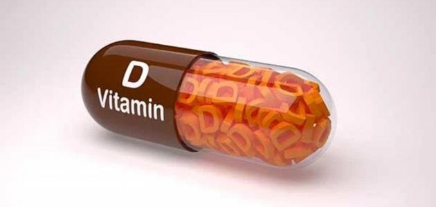فوائد فيتامين D