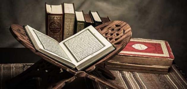 هل يجوز قراءة القرآن للميت