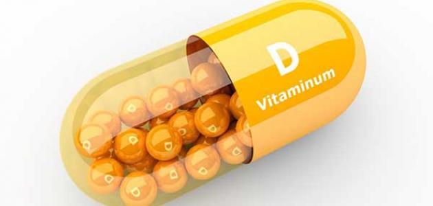 علاج نقص فيتامين D