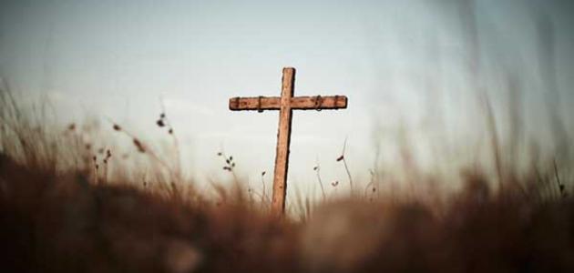 ما هو الدين المسيحي