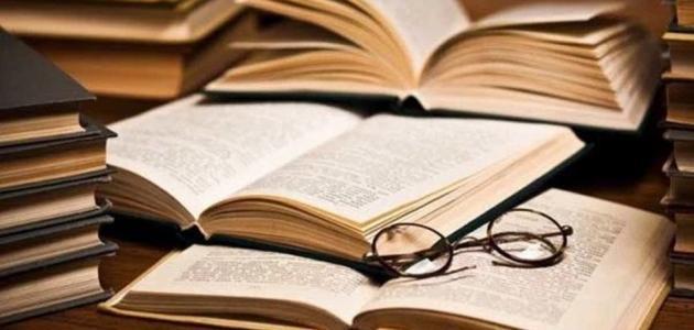 الفرق بين الأدب العالمي والأدب المقارن