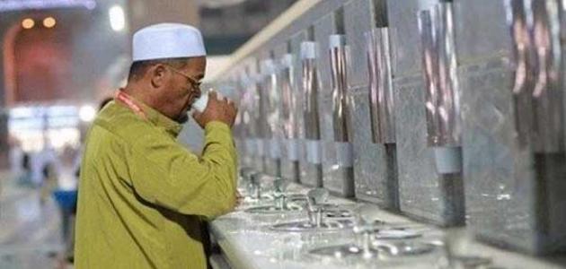 ماذا يقال عند شرب ماء زمزم