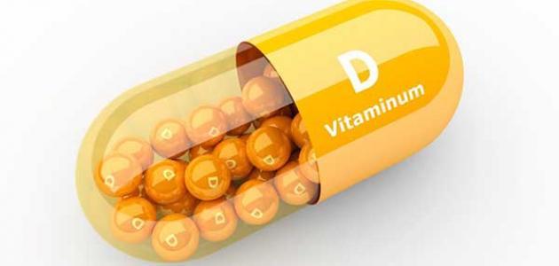 مكملات فيتامين D