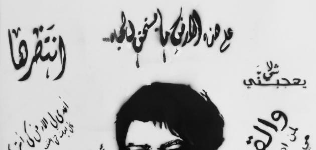 دواوين محمود درويش