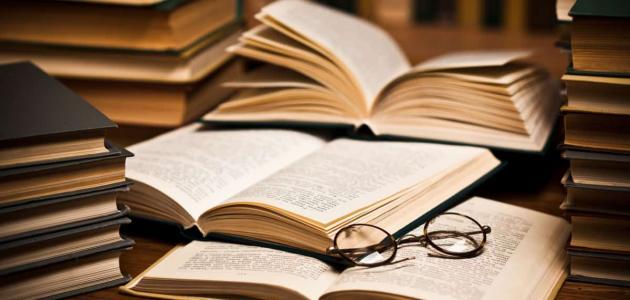 كتب الأدب العربي الحديث
