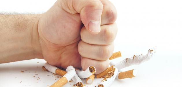 علاج إدمان السجائر