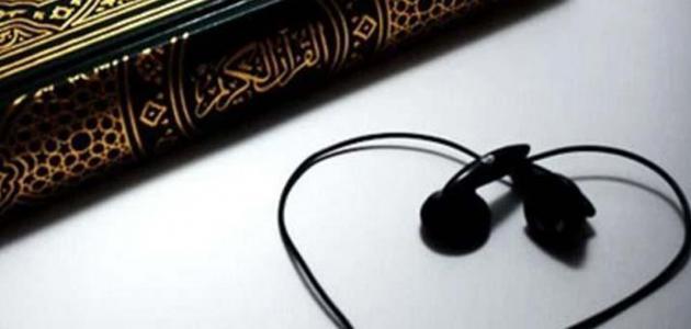 حكم الاستماع إلى القرآن قبل النوم