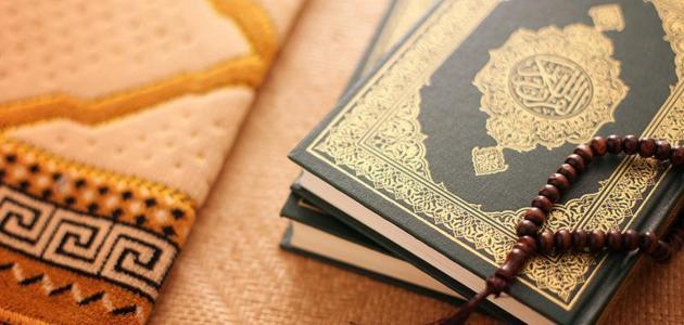 بحث عن الإعجاز العلمي في القرآن