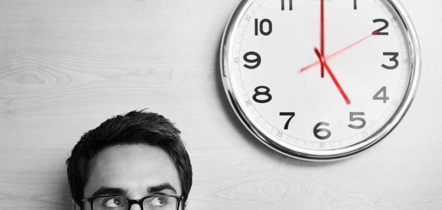 تعبير عن كيفية استثمار الوقت